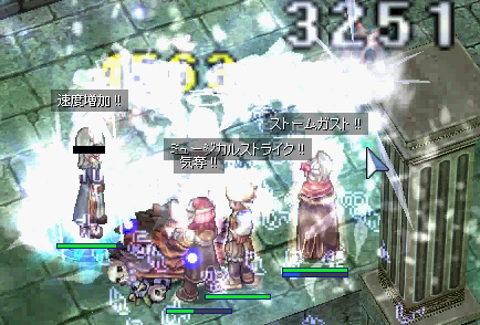 20100522じぃじ99-2.jpg