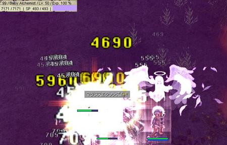 サナBase99.jpg